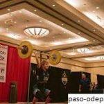 Sheryl Cohen Mahir Saat Tim Savannah Mengumpulkan Gelar Angkat Besi di Pertemuan Pan American